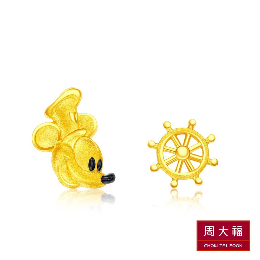 周大福 迪士尼經典系列 航海米奇黃金耳環