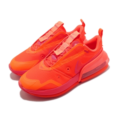 Nike 休閒鞋 Air Max Up NRG 女鞋 氣墊 避震 舒適 球鞋 穿搭 簡約 紅 橘 CK4124800