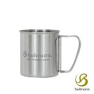 日本Belmont 300ml鈦單層鋼摺疊把手馬克杯 BM-314