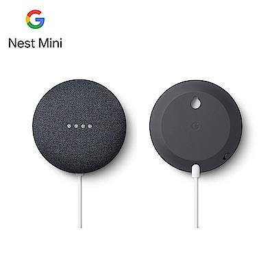 [時時樂限定]Google Nest Mini(第二代智慧音箱)