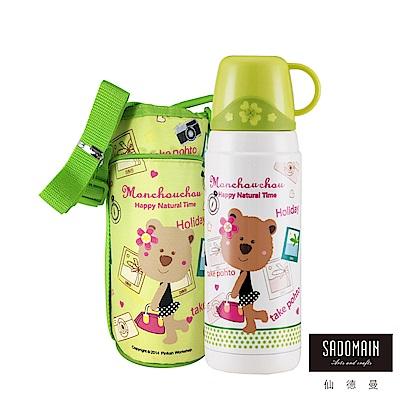 [買一送一]仙德曼SADOMAIN 法國浣熊寶貝真空保溫瓶-綠