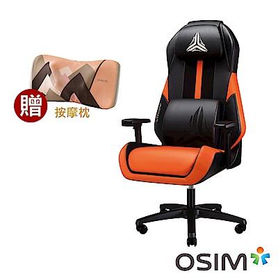 [預購] OSIM 電競天王椅 + 3D巧摩枕 OS-288 (電競椅/按摩椅/辦公椅)