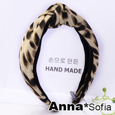 【3件5折】AnnaSofia 經典豹紋中央結 韓式寬髮箍(杏系)