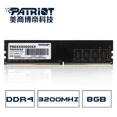 Patriot美商博帝 DDR4 3200 8GB桌上型記憶體 (PSD48G320081)