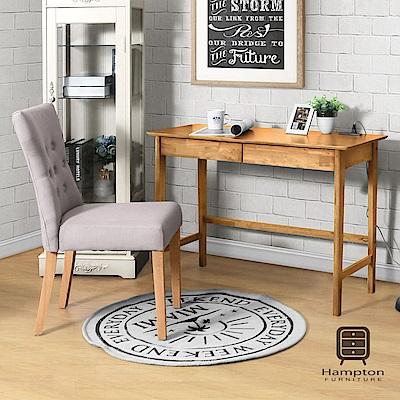 漢妮Hampton凱恩實木布面書桌椅組-原木色-105x45x75cm