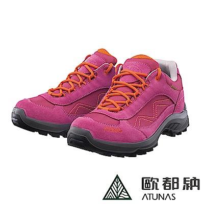 【ATUNAS 歐都納】女防水透氣耐磨防滑低筒登山鞋/健行鞋GC-1806桃紅