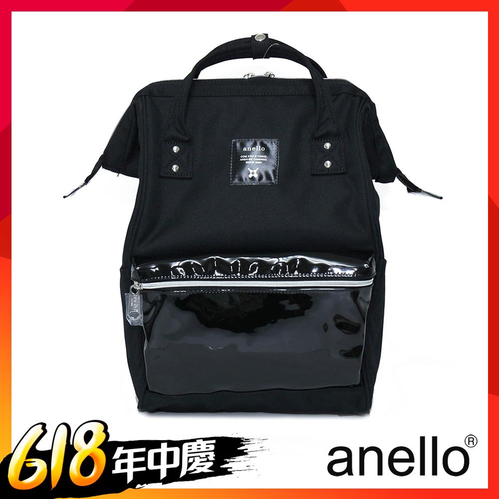 [限時搶]anello 精緻雙材質拼接口金後背包(3色任選)