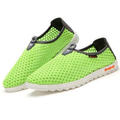 韓國KW美鞋館 (現貨+預購)男女款夏日必備全素運動鞋-綠