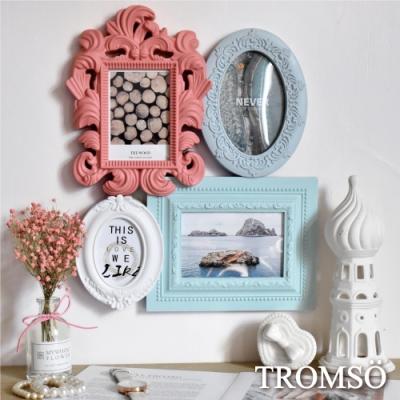 TROMSO 夏朵馬卡龍4框組 (粉藍)