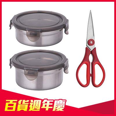 [時時樂限定]韓國Metal lock 不鏽鋼保鮮盒料理剪刀組
