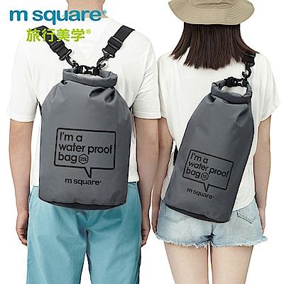 m square 防水後背包 25L