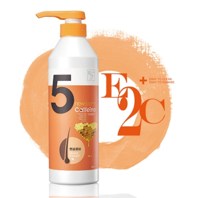 E2C美肌殿堂 蜂蜜‧蠶絲蛋白‧甜扁桃5號豐盈蓬鬆洗髮精600ml (啡洗不可系列)