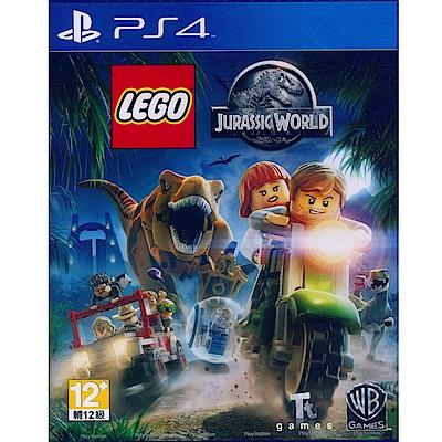 樂高:侏儸紀世界 LEGO JURASSIC WORLD-PS4英文亞版