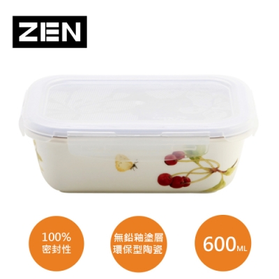 ZEN HANKOOK 祕密花園陶瓷微波盒600ml(長型)
