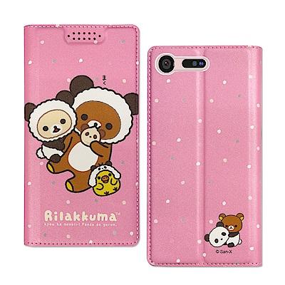 日本授權正版拉拉熊 SONY Xperia XZ Premium金沙彩繪磁力皮套(熊貓粉)