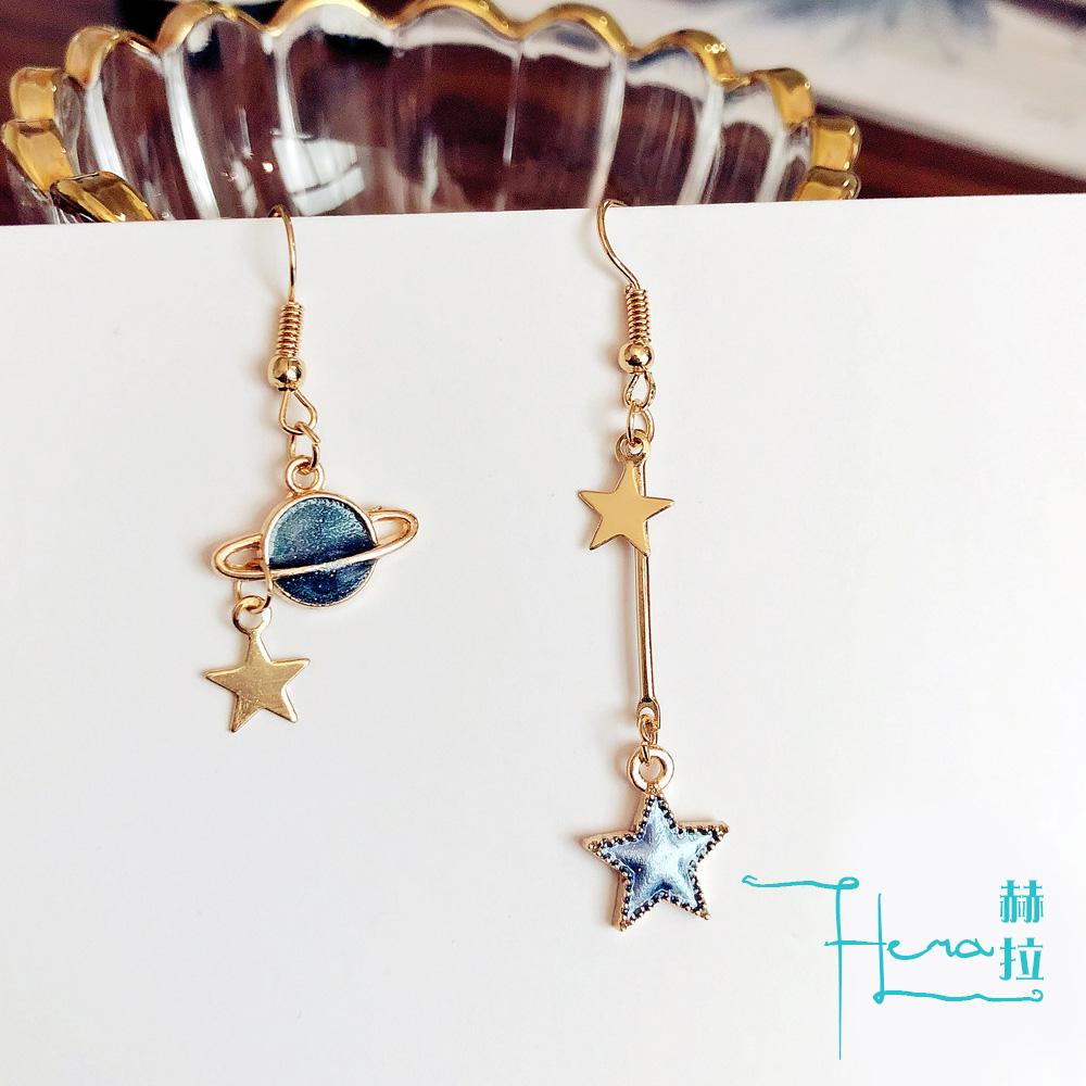 【Hera 赫拉】浪漫星空飾品耳環 幻彩五角星月亮不對稱耳釘星星耳環耳勾