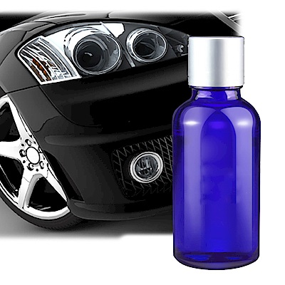 車燈/燈殼 鍍膜修復液 30ml