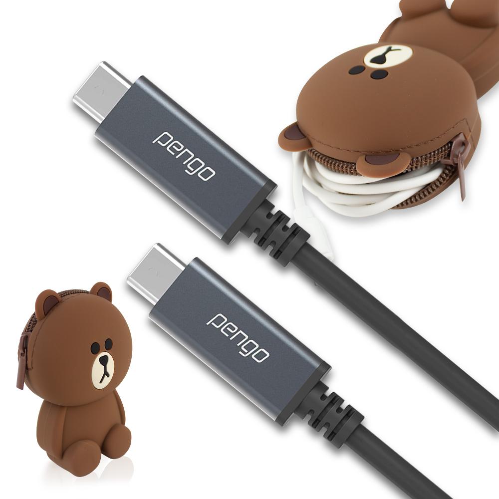 iStyle Pengo USB-C 3.1 Gen2 超高速充電傳輸線 (0.8M)