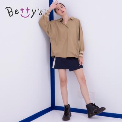 betty's貝蒂思 側邊配色拼接短裙(深藍)