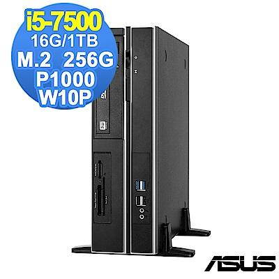 ASUS ESC500 G4 SFF i5/16G/1T+256G/P1000/W10P