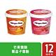 哈根達斯 仲夏水果迷你杯12入組(芒果雪酪/覆盆雪酪各6) product thumbnail 1
