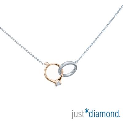 Just Diamond 環環相擁系列 18K白金鑽石項鍊