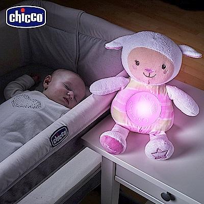 chicco-舒眠星光音樂晚安羊