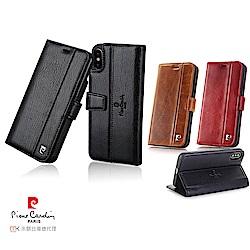 【Pierre Cardin】iPhone Xs / X 側翻式卡袋舌扣款手機皮套