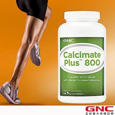 GNC健安喜 鈣好孕 檸檬蘋果酸鈣800食品錠 120錠/瓶