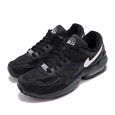 Nike 休閒鞋 Air Max2 Light 男女鞋