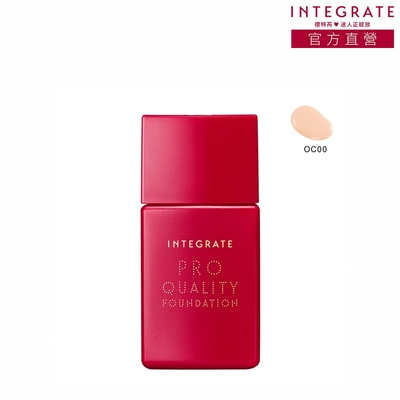 INTEGRATE 柔焦輕透美肌粉底液OC00