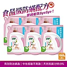 OP 天然茶酚低敏洗衣精補充包1500g(6包/箱)