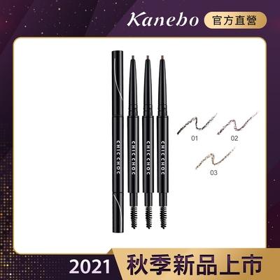 CHIC CHOC 立體美型眉筆0.11g(3色任選)