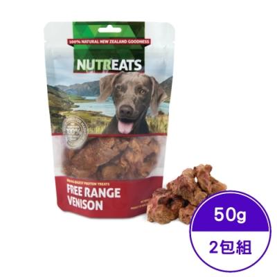 紐西蘭NUTREATS-犬用野鹿凍乾(心血管關節保健) 50g (2包組)