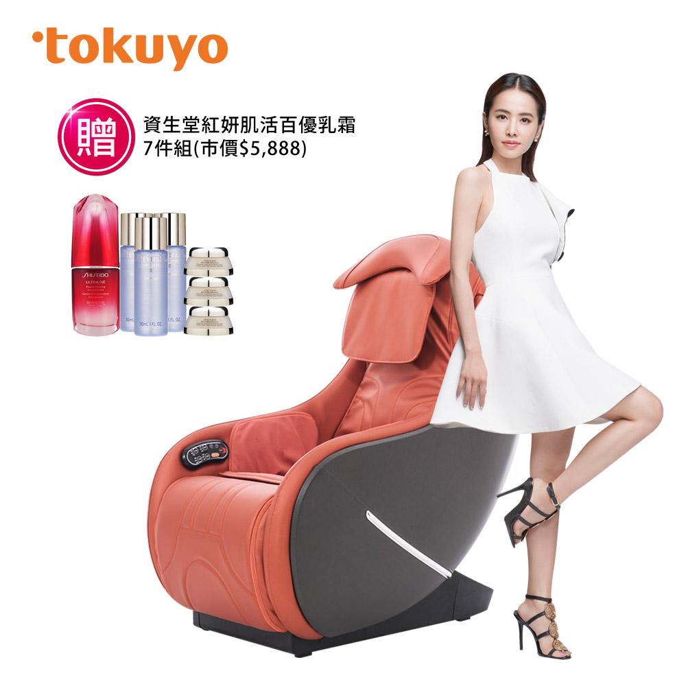 tokuyo NANO 玩美椅 TC-260 蔡依林推薦按摩椅