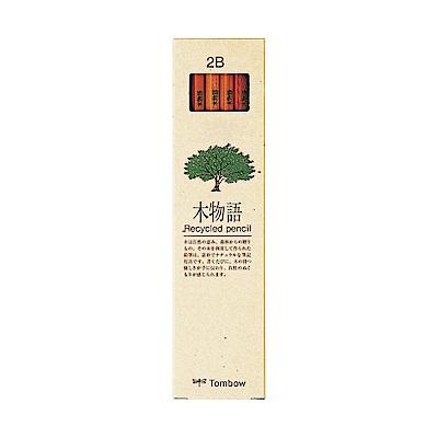 TOMBOW 蜻蜓 - 書寫系 木物語 鉛筆 2B