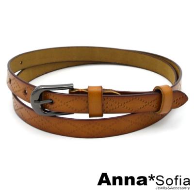 AnnaSofia 續連菱洞刻 二層牛皮腰帶皮帶(黃駝)