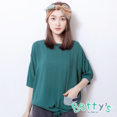 betty's貝蒂思 後開襟微透膚T-shirt(綠色)
