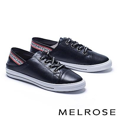 休閒鞋 MELROSE 帥氣個性字樣拼接兩穿全真皮厚底休閒鞋-黑