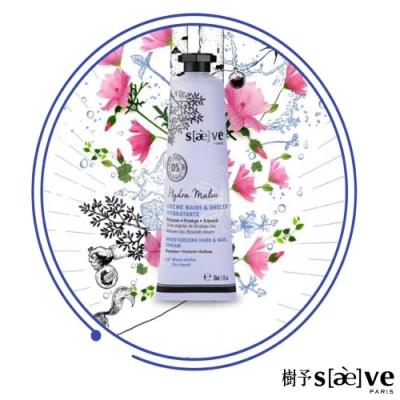 SAEVE樹予藍錦葵香氛護手霜30ML