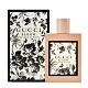 Gucci 花悅蜜意濃郁女性淡香精 香水 100ml Gucci Bloom Nettare di Fiori Intense product thumbnail 1