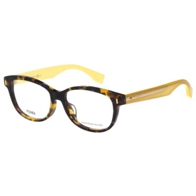 FENDI 時尚光學眼鏡 (琥珀色)FF0099F