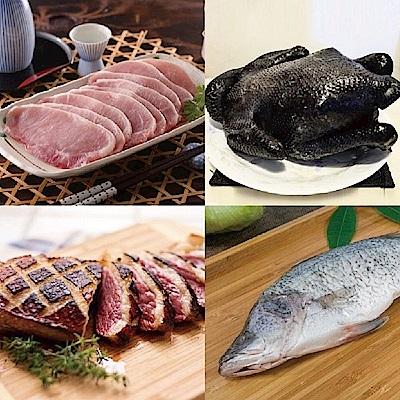 清明拜拜好吃組FA (泰辰烏骨雞(全雞)+輝帛頂級鴨胸+家香豬里肌豬排+簡單生鮮金目鱸魚)