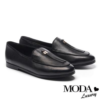 低跟鞋 MODA Luxury 復古文青條帶油蠟羊皮樂福低跟鞋-黑
