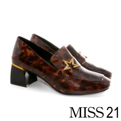 高跟鞋 MISS 21 內斂態度星星釦飾方頭粗高跟鞋-棕