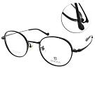 SEROVA光學眼鏡 復古氣息圓框款/黑#SP326 C16