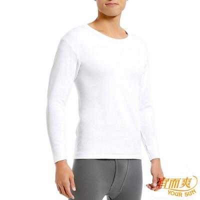 宜而爽 白色1件組型男舒適厚棉圓領衛生衣