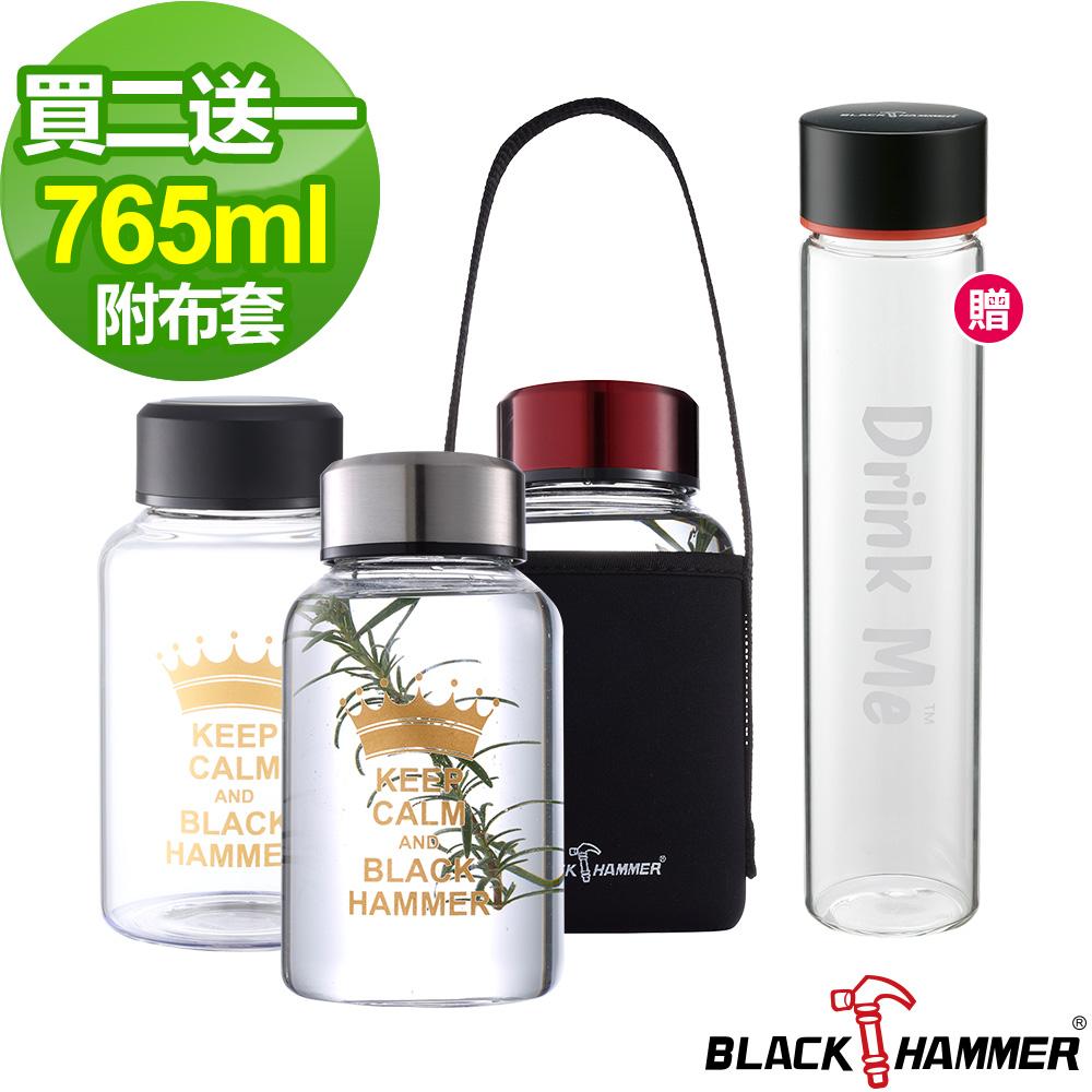 (2入組)Black Hammer亨利耐熱玻璃水瓶-765ml(加贈475ml)