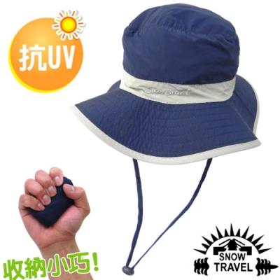 SNOW TRAVEL 抗UV吸濕排汗超輕戶外休閒帽_深藍/淺灰