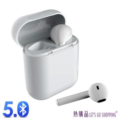 LGS 藍芽耳機 - 『藍牙5.0』續航3小時 功能全升級 (1組入)
